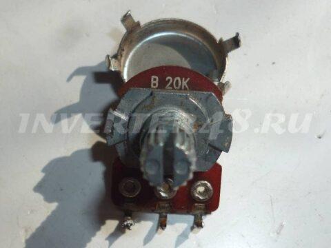 ARIA INVERTOR SW 260 переменный резистор установки тока 20кОМ