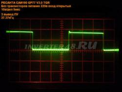 Осциллограмма РЕСАНТА САИ 190 GP77 V3.0 TGR 3 вывод платы управления