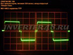 Осциллограмма СЯОГАН WX 189 первичка ТГР
