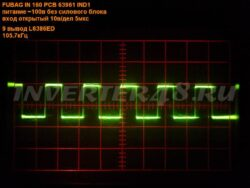 FUBAG IN 160 63961 IND1 осциллограммы на 9-ом выводе микросхемы L6386ED.
