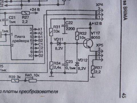 Ремонт AIKEN WELD WARRIOR 200 схем узла форсирования дуги (Arc Force)
