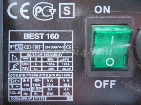 Характеристики сварочного инвертора BESTWELD BEST 160