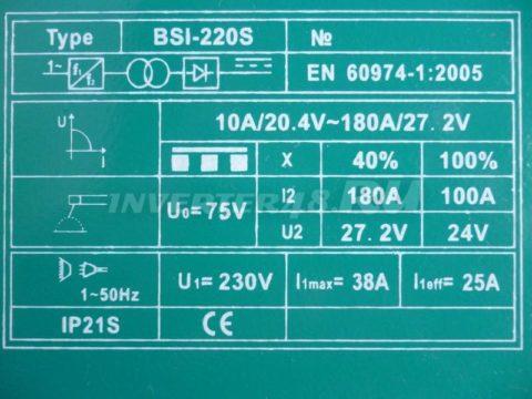 Характеристики сварочного инвертора BORT BSI 220 S
