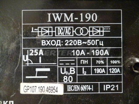Характеристики сварочного инвертора EUROLUX IWM 190