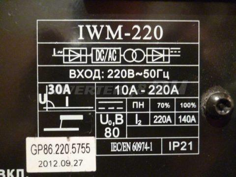 Характеристики инвертора EUROLUX IWM 220