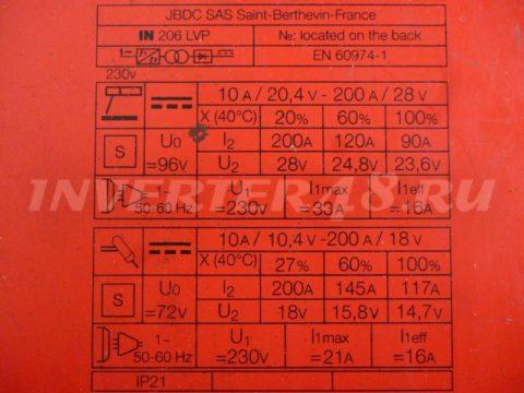 Характеристики сварочного инвертора FUBAG IN 206 LVP PCB 63945 IND10