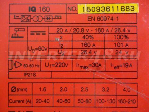 Характеристики сварочного инвертора FUBAG IQ 160