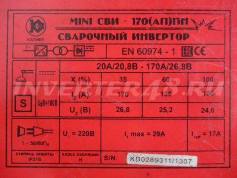 Характеристики сварочного инвертора КАЛИБР MINI СВИ 170 АП (ПН)