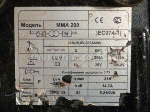 Характеристики сварочного инвертора КЕДР MMA 200