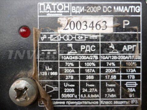 Характеристики сварочного инвертора ПАТОН ВДИ 200 P DC TIG