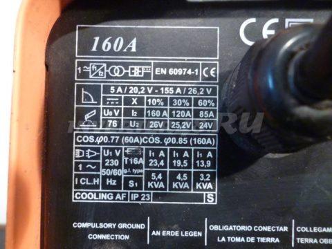 Характеристики инвертора PROFHELPER PRESTIGE 160 A