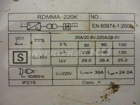 Характеристики инвертора REDVERG RDMMA 220 K