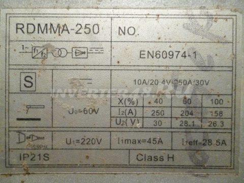 Характеристики инвертора REDVERG RDMMA 250