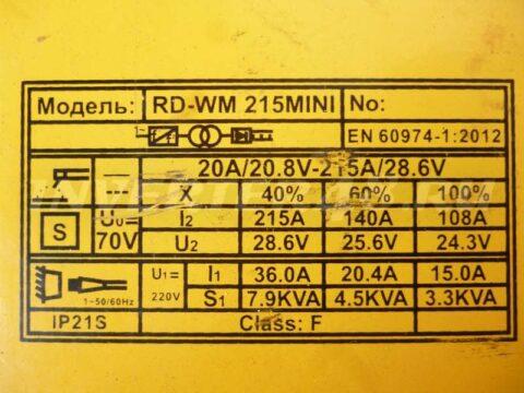 Характеристики сварочного инвертора REDVERG RD WM 215 MINI