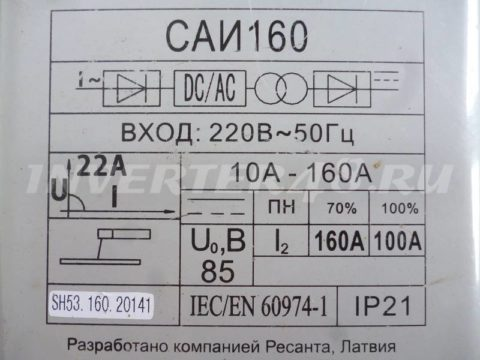 Характеристики сварочного инвертора РЕСАНТА САИ 160 SH53