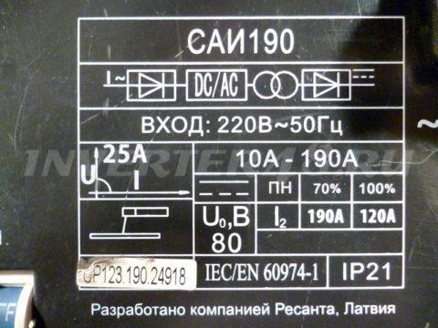 Характеристики сварочного инвертора РЕСАНТА САИ 190 GP123 V6.0