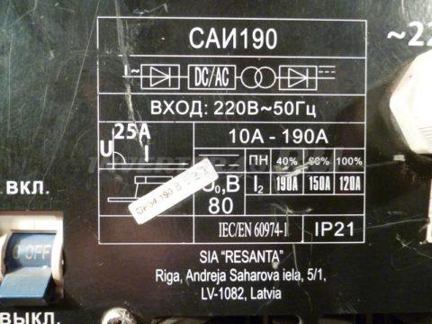Характеристики инвертора РЕСАНТА САИ 190 GP34 V2.0