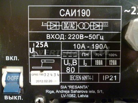 Характеристики РЕСАНТА САИ 190 GP60 V1.0