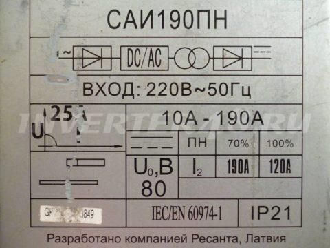 Характеристики сварочного инвертора РЕСАНТА САИ 190 ПН GP102 V4.0