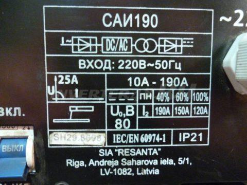 Характеристики инвертора РЕСАНТА САИ 190 SH29