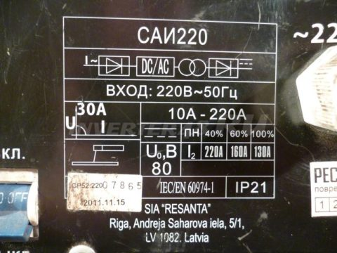 Характеристики инвертора РЕСАНТА САИ 220 GP52 V1.0