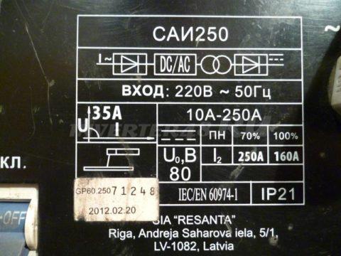 Характеристики инвертора РЕСАНТА САИ 250 GP60 V1.0