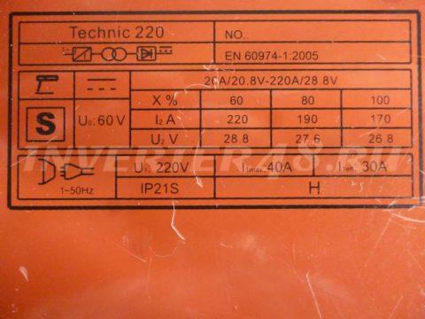 Характеристики инвертора SDMASTER TECHNIC 220