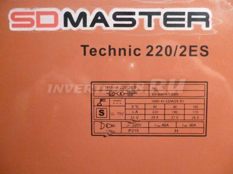Технические характеристики SDMASTER TECHNIC 220 2ES
