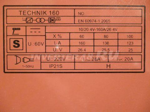 Харктеристики инвертора SDMASTER TECHNIK 160