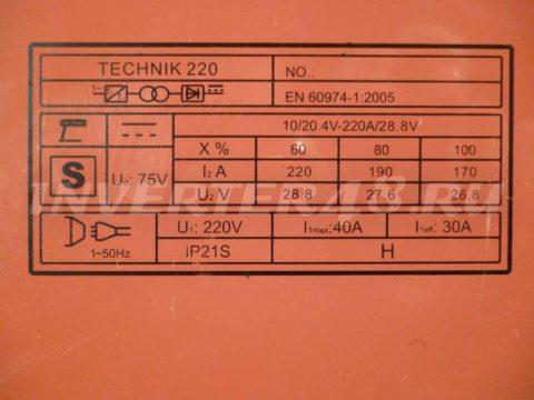 Характеристики инвертора SDMASTER TECHNIK 220