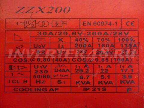 Характеристики сварочного инвертора TCH ZZX 200