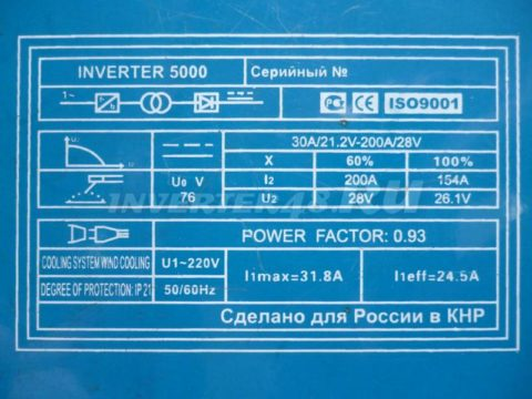 Характеристики инвертора TOP MACHINE INVERTER 5000