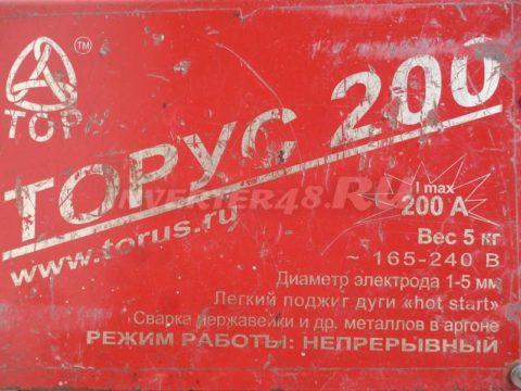 Характеристики сварочного инвертора ТОР ТОРУС 200 КЛАССИК