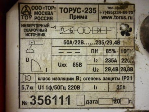Характеристики инвертора ТОР ТОРУС 235 ПРИМА